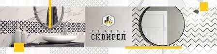Сквирел-Имола ∣ Липецк   ВКонтакте