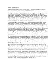 Nhs Essay Example Rome Fontanacountryinn Com