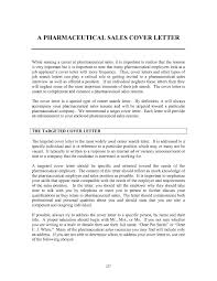 Cover Letter Sample For Pharma Company Adriangatton Com