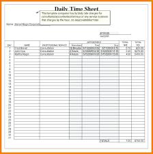 Daily Log Template Word Sample Free Documents In Worksheet Sales ...