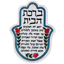 on jewish hamsa wall art with hamsa wall hanging with home blessing hebrew armenian ceramic