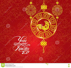 oriental powerpoint template oriental chinese new year pattern background stock vector image