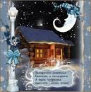 Открытки анимашки спокойной ночи