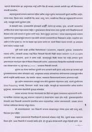 hard work leads to success essay importance of hard work essay essay on hard work leads to success in marathi order paperessay on hard work leads to