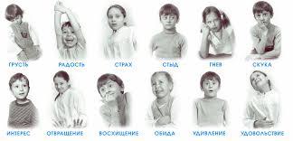 Эмоции коллекция пользователя demonoid в Яндекс Коллекциях  Эмоции коллекция пользователя demonoid001 в Яндекс Коллекциях