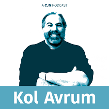 Kol Avrum
