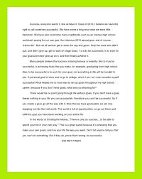 dxr literary analysis essay brave new world a half overwhelming  2014 02 literary analysis essay night elie wiesel