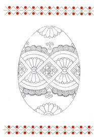 ► featured pictures of churches in ukraine (15 f). Pysanka Rozmalovka Pysanka Coloring Book