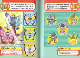 pokescans: XY Quiz book CALEM YOU ARE OUT OF... at the random in my head