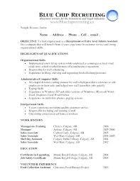 An Example Of A Good Resume Nfcnbarroom Com