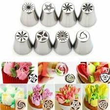 7pc Russian Pastry Cake Icing Piping Decorating Nozzles Tips Baking