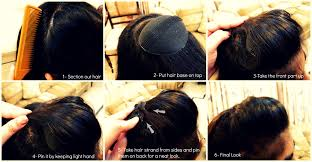 Step By Step Pictorial Tutorials Of Different Style Puff Hairstyle