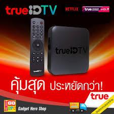 TrueID TV รุ่นใหม่ล่าสุด Android TV Box