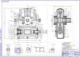 Курсовое проектирование Деталей машин курсовые работы и  Курсовой проект Проектирование привода к ленточному транспортеру для корне клубнеплодов