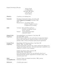 Store Resume Examples Download Supermarket Resume Sample DiplomaticRegatta 4