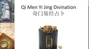 Qi Men Dun Jia Yi Jing Divination
