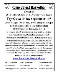 youth select basketball tryout flyers rome select basketball