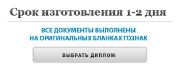 Красный диплом специалиста требования украина Красный диплом В первую очередь обретение диплома с красной обложкой повышает самооценку что может поспособствовать дальнейшему личностному развитию