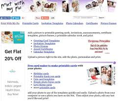 Online Christmas Card Maker Free Printable Online Photo Greeting Card Maker Free Birthday Invitation