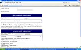 Информационная карта диссертации заполнить Бесплатный сайт  Образец информационная карта диссертации 2 экз заполняется в режиме on line на