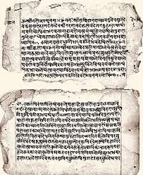 Hindi Font Chart Pdf Devanagari Wikipedia