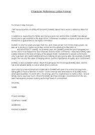Personal Letter Of Reference Format - Unitedijawstates.com
