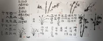 Writing songs doesn't have to be tough. Korean Language School Middlebury Language Schools