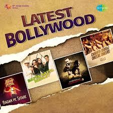 Kbdm Web Designer Aye Huzoor Mp3 Song Download Latest Bollywood Aye Huzoor