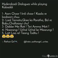 Best Hyderabadi Quotes Status Shayari Poetry Thoughts Yourquote