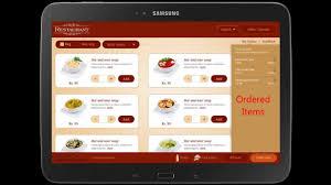 restaurant menu design app a la carte the digital menu card tablet application inq