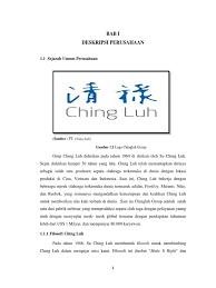 Jika anda atau kenalan/teman anda tertarik dengan kesempatan ini, silakan m. Kerja Praktek Pt Victory Ching Luh Indonesia