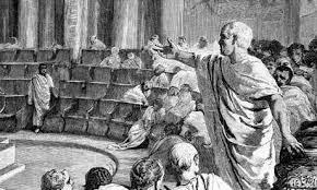 Un processus extraordinaire dans le droit romain: l'essence et la  signification