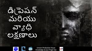 Mental Problems Due To Stress In Telugu Part Ii Depression Care