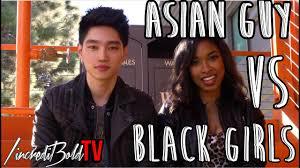 Black girls and asian guys