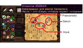 thaumcraft 4 2 research cheat sheet vitium vitium urban suites kurrent music thaumcraft 4 www