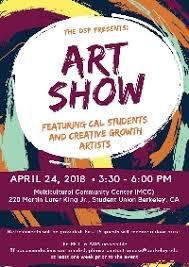 Art Event Flyer Uc Berkeley Events Calendar Dsp Presents Art Showcase