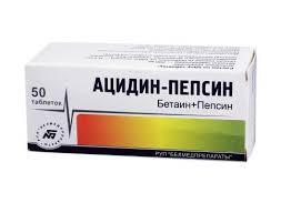 Аптеки «Апрель»   Ацидин-<b>пепсин</b> таблетки 250мг №50