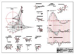 Курсовая работа по ТММ теория механизмов и машин Работа Курсовая  Курсовая работа по ТММ теория механизмов и машин