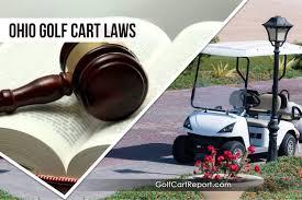 ohio golf cart laws regulations