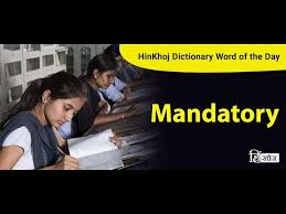 An illegible document not to be confused with: Meaning Of Mandatory In Hindi Hinkhoj Dictionary Youtube
