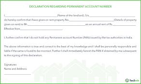 rent receipt generator claim hra save taxes generator declaration regarding pan