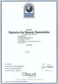 Экзамен на международный диплом itec по косметологии После курса вы получите документы