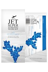 Double Dare OMG! Jet Super Hydrating Anti-Oxidant Mask Kit ...