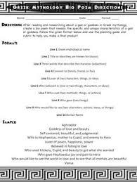 greek mythology bio poem activity middle grades research poetry greek mythology bio poem activity middle grades research poetry