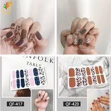 1pc Leopard <b>Pure</b> Color <b>Nail Art Sticker</b> Girls <b>Manicure</b> Decor ...