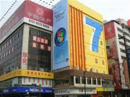 7 Days Inn Guangzhou Fang Cun Branch Liwan District Map And Hotels In Liwan District Area Guangzhou