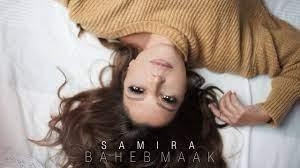 Samira Said - Baheb Maak   Official Lyrics Video - 2021   سميرة سعيد - بحب  معاك - YouTube