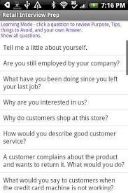 retail interview prep  android apps on google play retail interview prep screenshot