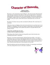 romeo juliet character revision essay pack aqa gcse edexcel by  romeo juliet character revision essay pack aqa gcse edexcel by gems2307 teaching resources tes