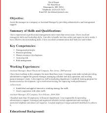 Retail Manager Resume Examples District Manager Resume Retail ...
